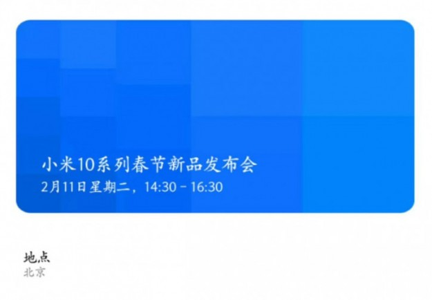 Xiaomi Mi 10 выйдет на два месяца раньше ожидаемого