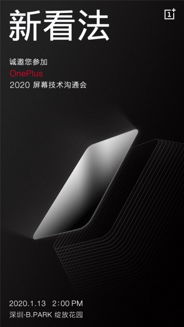 OnePlus покажет экран OnePlus 8 Pro на следующей неделе