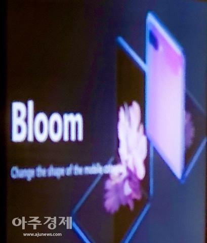 Samsung Bloom дополнит линейку Galaxy S20, все с записью 8К-видео