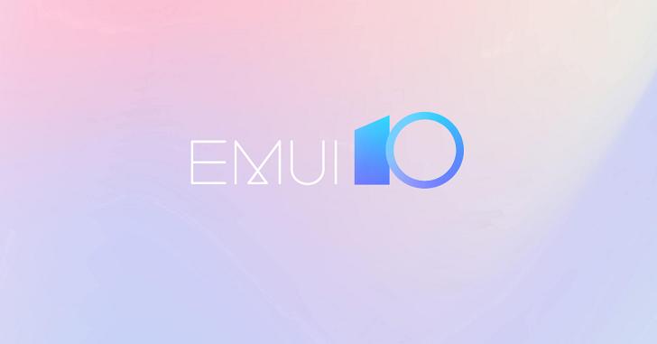 Стали известны все смартфоны Huawei, которые получат EMUI 10 и Android 10