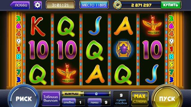 Игровые автоматы онлайн crazy monkey по ссылке - crazy-monkey-slot.org