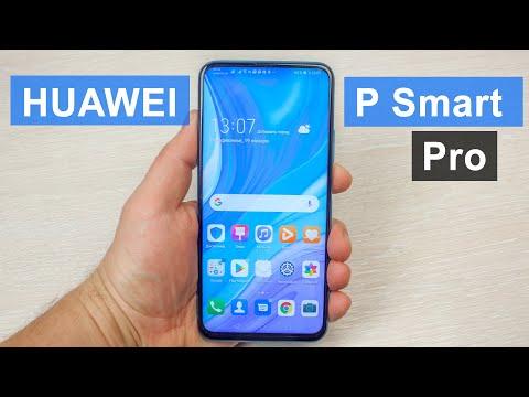 Нарядили, допилили, но NFC лишили! Huawei P Smart Pro - видео обзор от Smartphone.ua