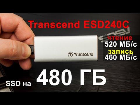 520 МБ/с - чтение и 460 МБ/с - запись! Реальные цифры у Transcend ESD240C. Видео обзор внешнего SSD