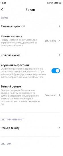 Полный обзор топового смартфона Xiaomi Mi Note 10