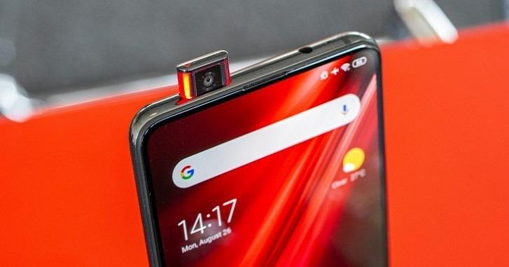 Xiaomi Redmi K20 Pro снят с продаж