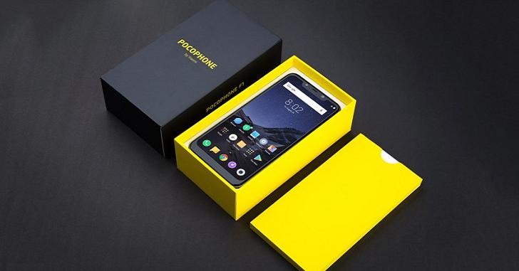 Xiaomi официально прекращает производство Pocophone F1