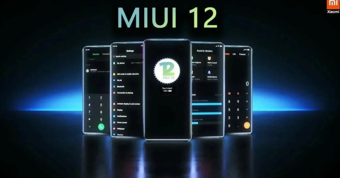 Какие смартфоны Xiaomi обновятся до MIUI 12