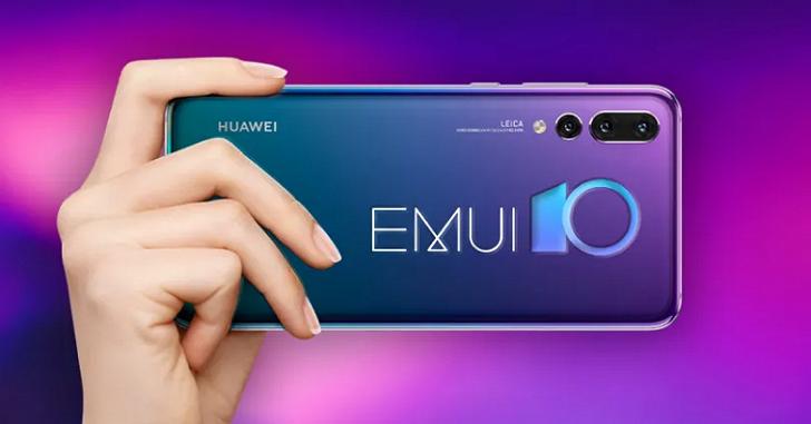 20 смартфонов Huawei и Honor получат EMUI 10 до конца марта