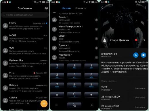 Новая тема Ghost для MIUI 11 удивила всех фанов