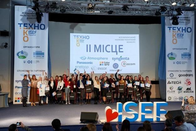 Компания Fly Technology поддержала конкурс ЕкоТехно Украина 2020
