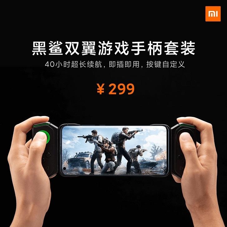 Xiaomi анонсировала геймпад для смартфонов и гибридную колонку с поддержкой беспроводной з ...