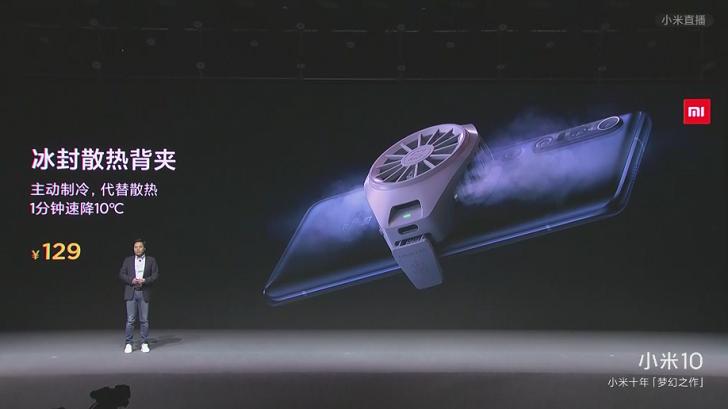 Xiaomi анонсировала портативный кулер для смартфонов за 20 долларов