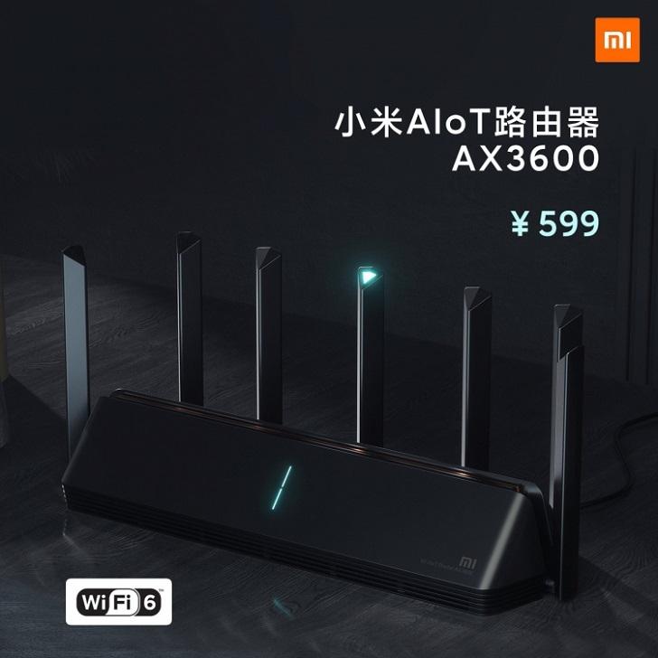 Xiaomi анонсировала маршрутизатор с поддержкой Wi-Fi за 85 долларов