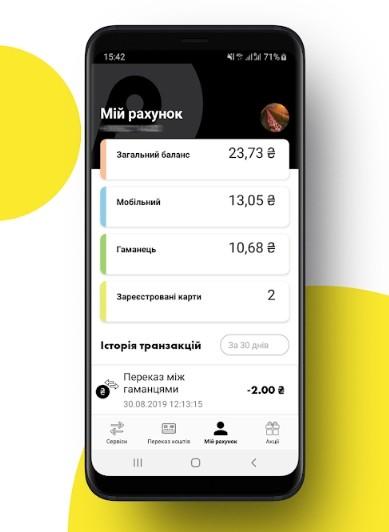 lifecell запустил мобильное приложение Paycell