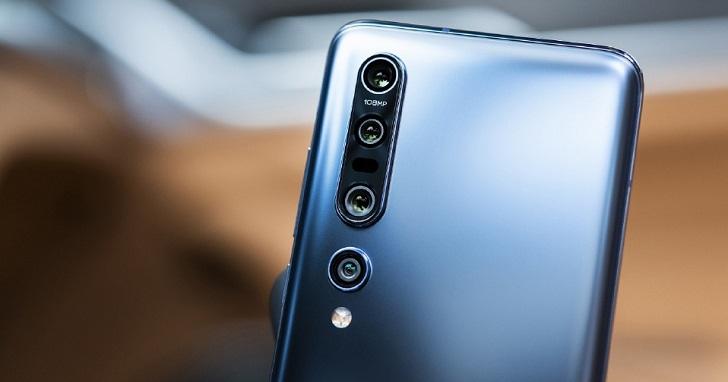 Камера в Xiaomi Mi 10 будет улучшена до уровня Mi 10 Pro