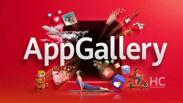 Huawei рассказала об успехах магазина цифрового контента AppGallery