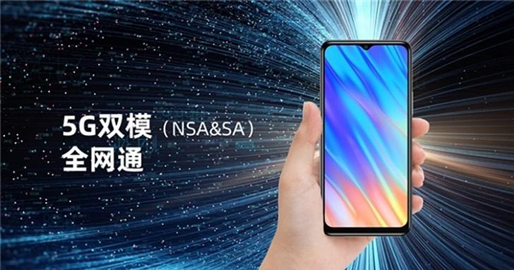 Анонсирован 5G-смартфон Hisense F50 на необычном чипе