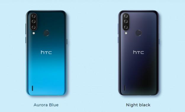 Анонс HTC Wildfire R70: на те же грабли