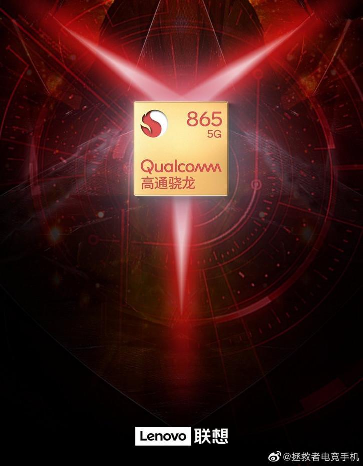 Lenovo тизерит игровой смартфон Legion со Snapdragon 865