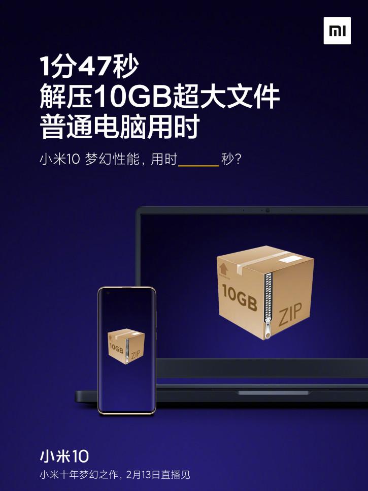 ПК не нужен? Xiaomi Mi 10 будет работать с файлами быстрее ноутбука