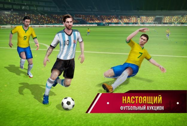 Играем на Android: Приложения для поклонников футбола для смартфона и планшета