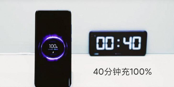 Xiaomi представила технологию быстрой зарядки мощностью 40 Вт
