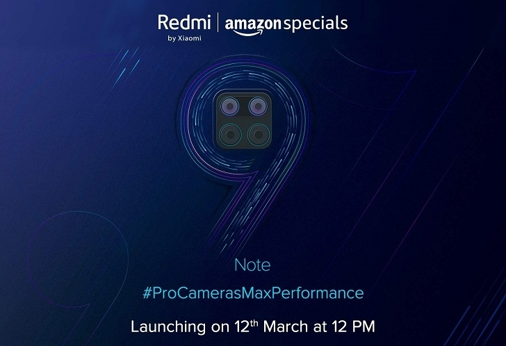 Xiaomi готовит к выходу Redmi Note 9 Max