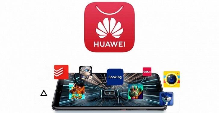 Huawei завлекает разработчиков программного обеспечения