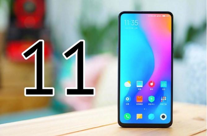 Xiaomi замедляет старые смартфоны на прошивке MIUI 11