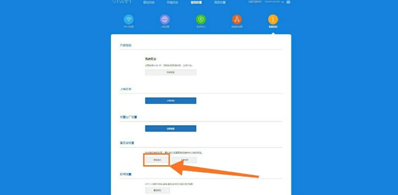 Возвращение доступа к роутеру Mi Router 3 после обновления