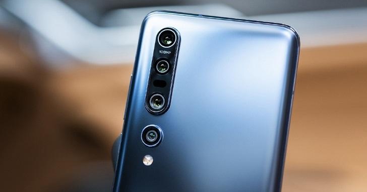 Xiaomi Mi 10 Pro получит более доступную версию