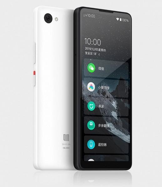 Xiaomi анонсировала смартфон AI Assistant Pro 64G
