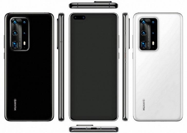 Huawei P40 Pro протестирован в Geekbench