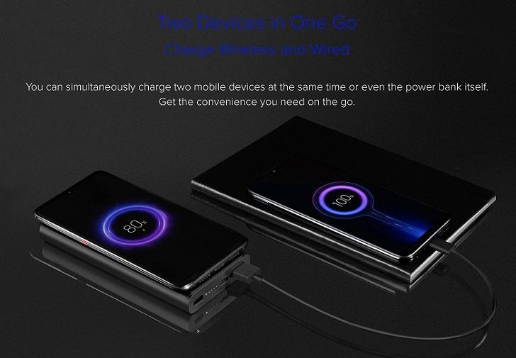 Xiaomi Mi Wireless Power Bank представлен официально