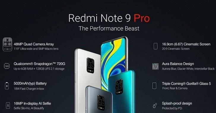 Xiaomi Redmi Note 9 Pro поступил в продажу