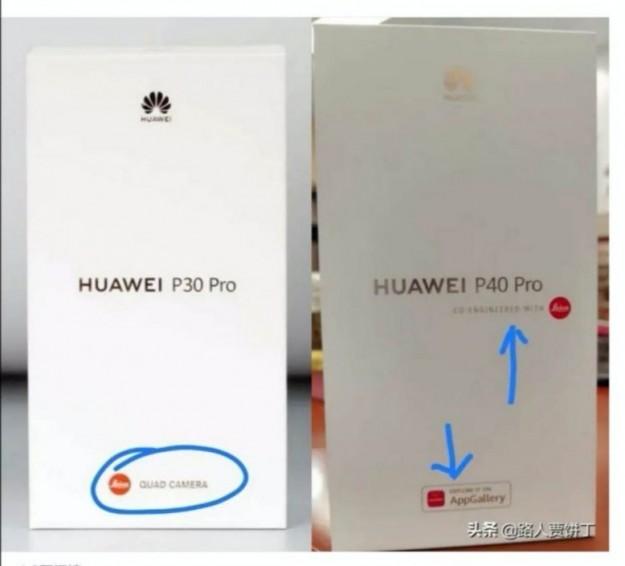 Отсутствие Google Сервисов повлияло на коробку Huawei P40 Pro (фото)