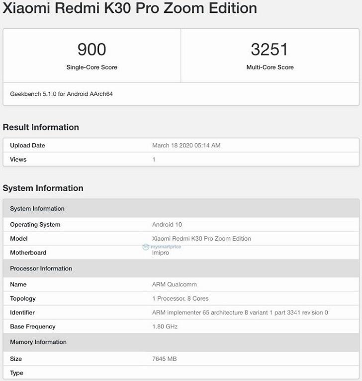 Xiaomi Redmi K30 Pro Zoom Edition протестировали в Geekbench 5