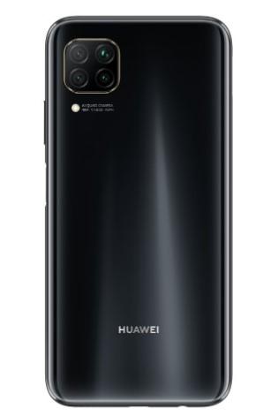 Huawei официально представляет новый смартфон P40 lite