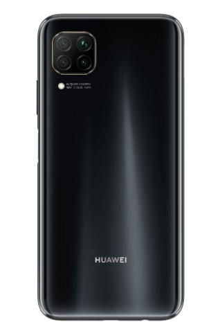 Huawei представляет новый смартфон P40 lite — еще больше развлечений и качественных фото