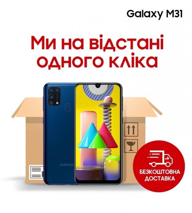Оставайтесь на связи с Samsung: Бесплатная доставка онлайн-заказов и дополнительный год гарантии