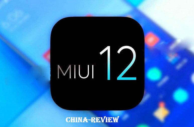 Появилось расписание развертывания прошивки MIUI 12