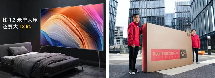 Xiaomi анонсировала огромный телевизор под названием Redmi smart TV max 98