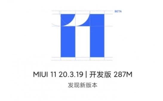 Новое обновление MIUI 11 для Xiaomi Mi 9 приносит сканирование документов и режим супер-эн ...