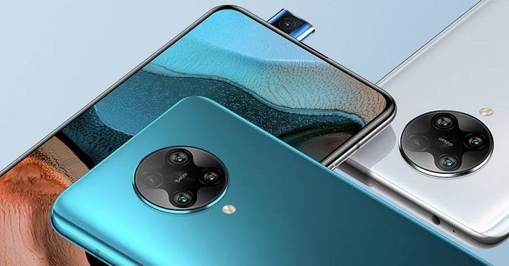 Xiaomi заработала на Redmi K30 Pro 14 млн долларов за 30 секунд
