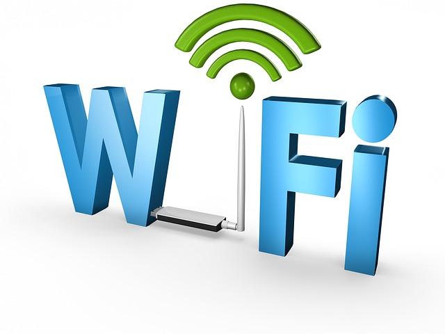 Точка доступа для беспроводной сети