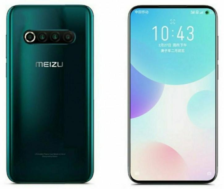 Meizu 17 в дизайне Samsung Galaxy S10 на концепт-рендерах