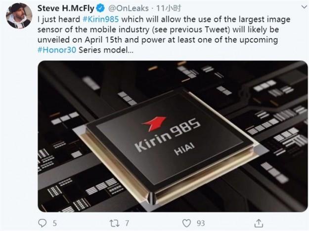 Kirin 985, экран с кадровой частотой 90 Гц и «самый большой датчик изображения». Подробности о Honor 30 и Honor 30 Pro