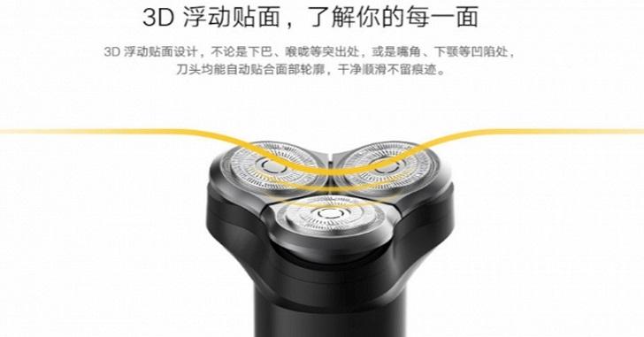 Xiaomi выпустила сверхдешёвую электробритву