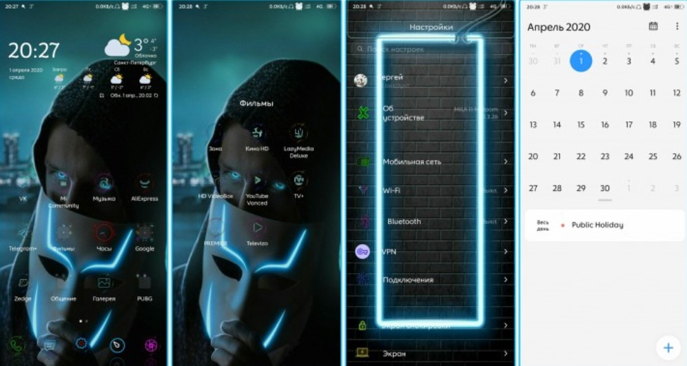 Новая тема Neon для смартфонов Xiaomi на MIUI 11