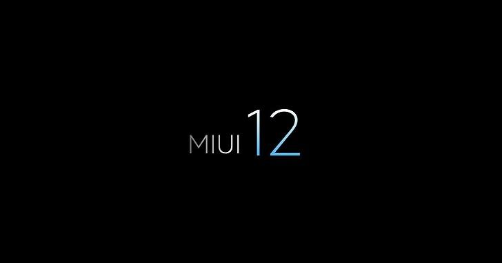 Появились скриншоты MIUI 12